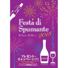Festa di Spumante 2018 ~福岡から広がるスパークリングワインの輪!~