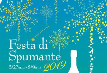 Festa di Spumante 2019 ~福岡から広がるスパークリングワインの輪!~