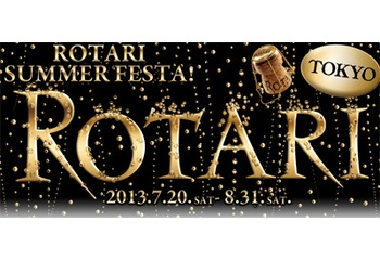 Rotari Summer Festa!! 2013 in TOKYO