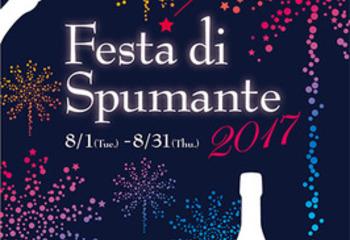 Festa di Spumante 2017 ~福岡から広がるスパークリングワインの輪!~