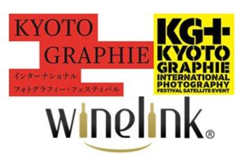 KYOTOGRAPHIE国際写真フェスティバル KG+イベントの楽しみ方!