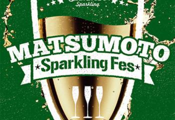 MATSUMOTO Sparkling Fes 2017(長野)