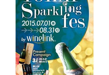 TOKAI Sparkling Fes ~東海スパークリング・フェス~