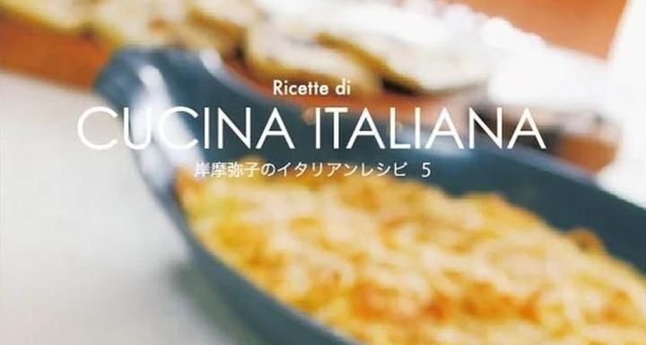 イタリア伝統料理に挑戦!州別イタリア伝統料理とイタリアワイン入門