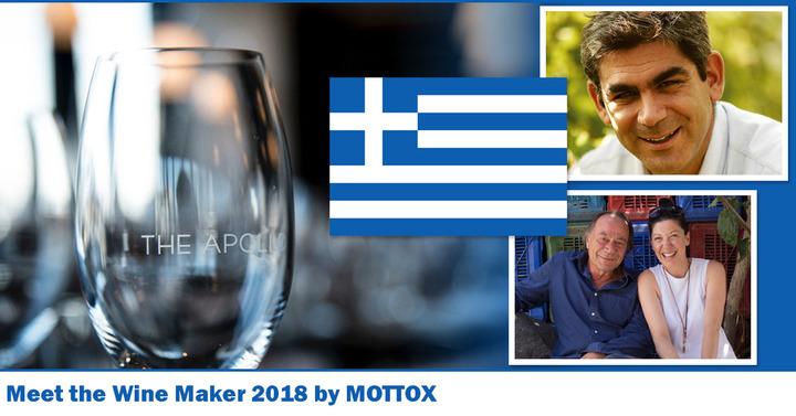 Meet the Wine Maker 2018 by MOTTOX ~ ギリシャパーティー ~