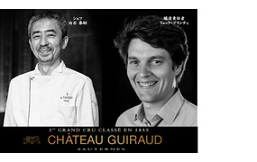 Le FAVORI×Ch.Guiraud SPECIAL DINNER