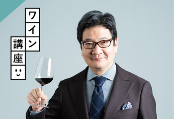 5月28日(金)開催 【モトックス!ONLINE】本間チョースケの『知られざるイタリアワイン』 プーリア編