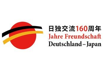 2021年度ドイツワインケナー及び上級ケナー呼称資格認定試験