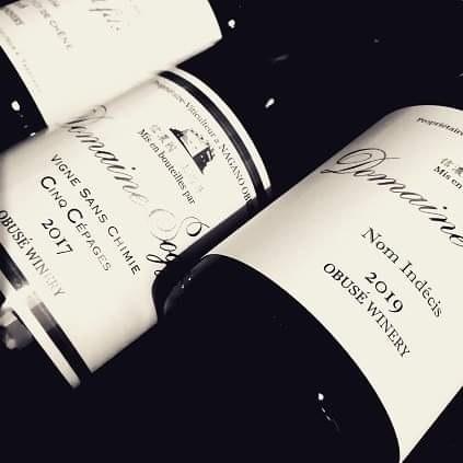 小布施ワインの会