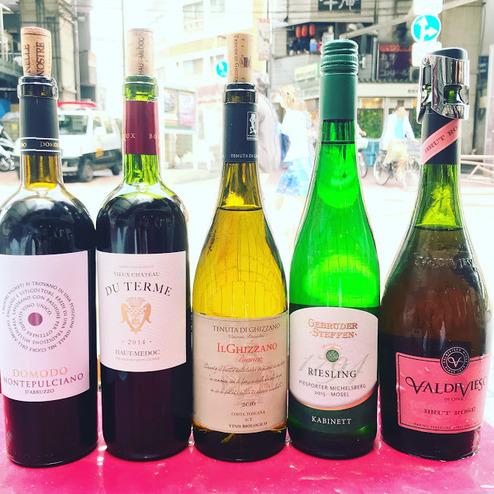5月26日(土)ワイン試飲会を開催致します!