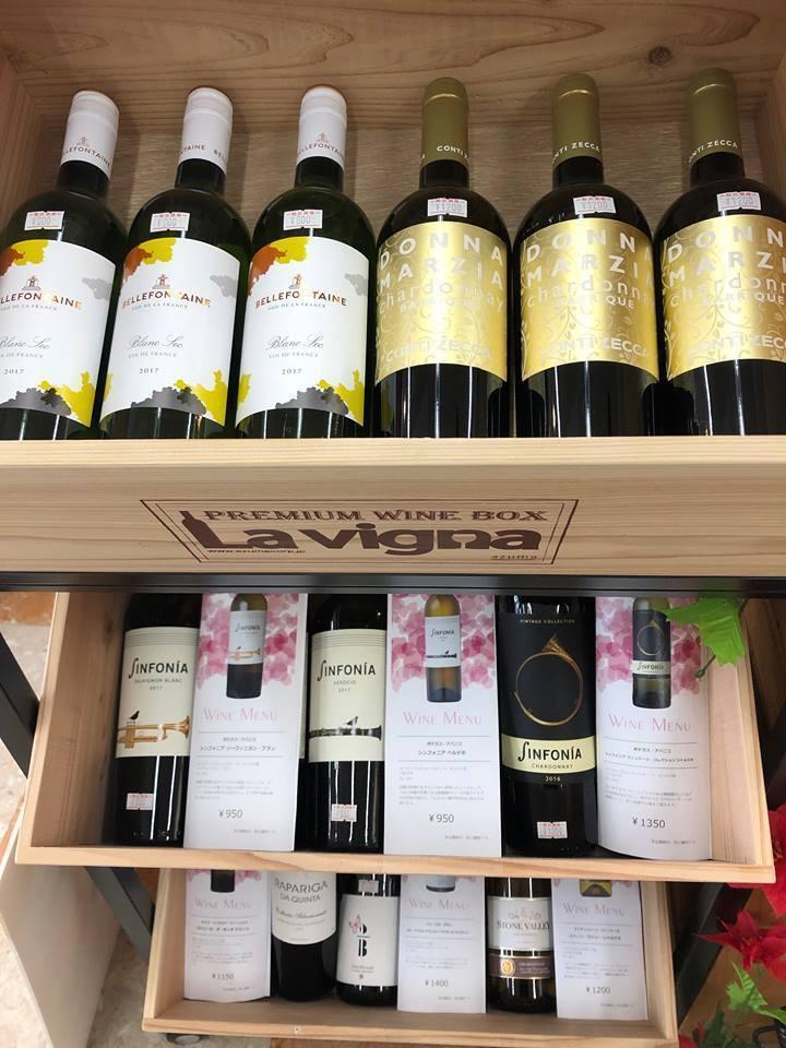 春にお薦め 白ワイン特集!