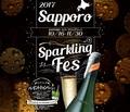 札幌スパークリングフェスオープニングイベント『 Sapporo Sparkling Night 』