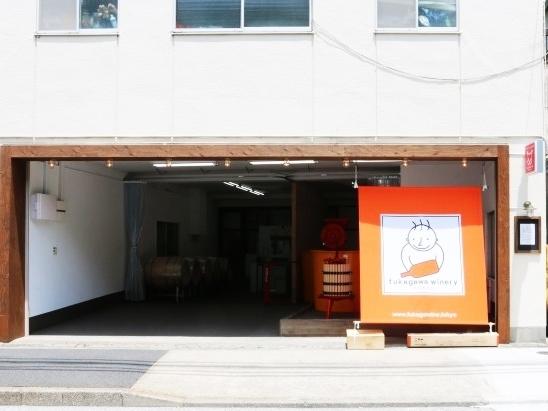 \12/13(日)限定開催!/都心の住宅街に佇む「深川ワイナリー東京」から生中継!醸造責任者がご案内するオンラインツアー