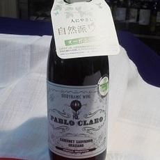 人気のオーガニックワイン