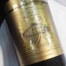 ボルドーの新入荷ワインのご紹介です