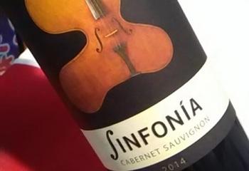 新着赤ワインのご案内です