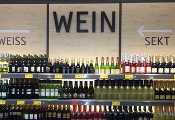ドイツのスーパーマーケット ワイン売り場見聞録