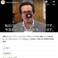 【カメラ機能】ブドウマーク読取後表示画面...