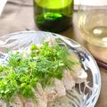 爽やかな白ワインと楽しむ 薬味やハーブを使った初夏のレシピ 【2018】
