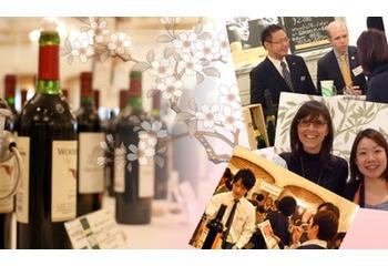 【ワイン愛好家様向け】『2013春 モトックスワイン試飲会』開催のご案内