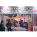 「新宿シーフードマニア2019」で魚介とワインを楽しむ!@新宿大久保公園