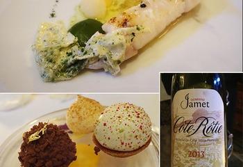 パリの高級ホテルにあるレストラン「Le Cinq」(後編)