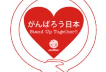 『ワイナリーからのメッセージ』東北地方太平洋沖地震に関して、日本を応援する声が届きました。