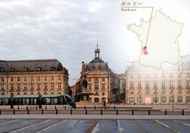 ◆ボルドー現地レポートVol.1 ~ボルドーの街並み編~◆