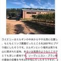 【ワイン用語辞典】「ワイン用語に解説リン...