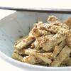たたきごぼうの胡麻酢和え