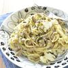 長芋と高菜漬け、パルミジャーノ・レッジャーノのパスタ