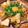 すき焼き風麻婆豆腐