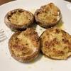 椎茸とチーズの香草パン粉焼き