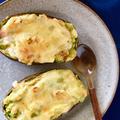 アボカドと長芋とツナのグラタン