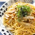 ごぼう(新ごぼう)と梅のバター醤油パスタ