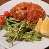 鶏肉のミラノ風カレーカツレツ
