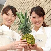 『食いしん坊』今倉 憂満 ・ 橋本 加奈子