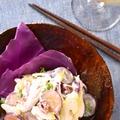 チキンとセロリと葡萄のサラダ