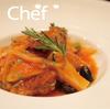 地鶏と黒オリーブ エリンギ茸のトマト煮