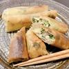 タケノコと豆苗とツナの揚げ春巻き