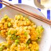 とうもろこしと枝豆のかき揚げ クミン風味