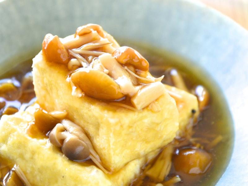 「揚げ出し豆腐 梅きのこあん」ワインのおつまみレシピ