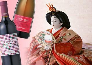 ひな祭りにおすすめ♪女子会ワイン5選