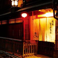 京の焼肉処 弘 先斗町店
