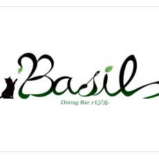 Dining Bar Basil