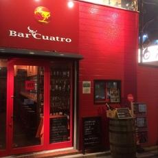 Bar Cuatro
