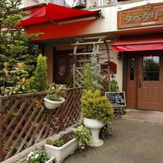 地中海食堂 タベリーノ 東浦和店