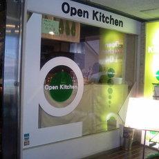 Open kichen 104