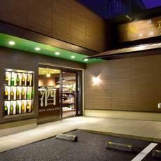 宇田川商店