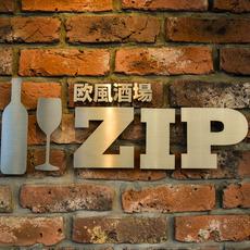 欧風酒場ZIP